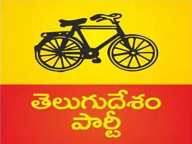 Latest Survey On Telugu desam party