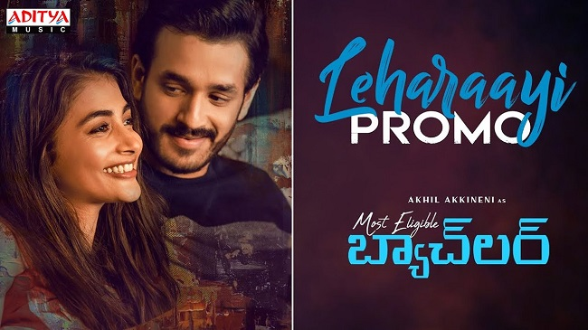 Leharaayi Promo From Most Eligible Bachelor