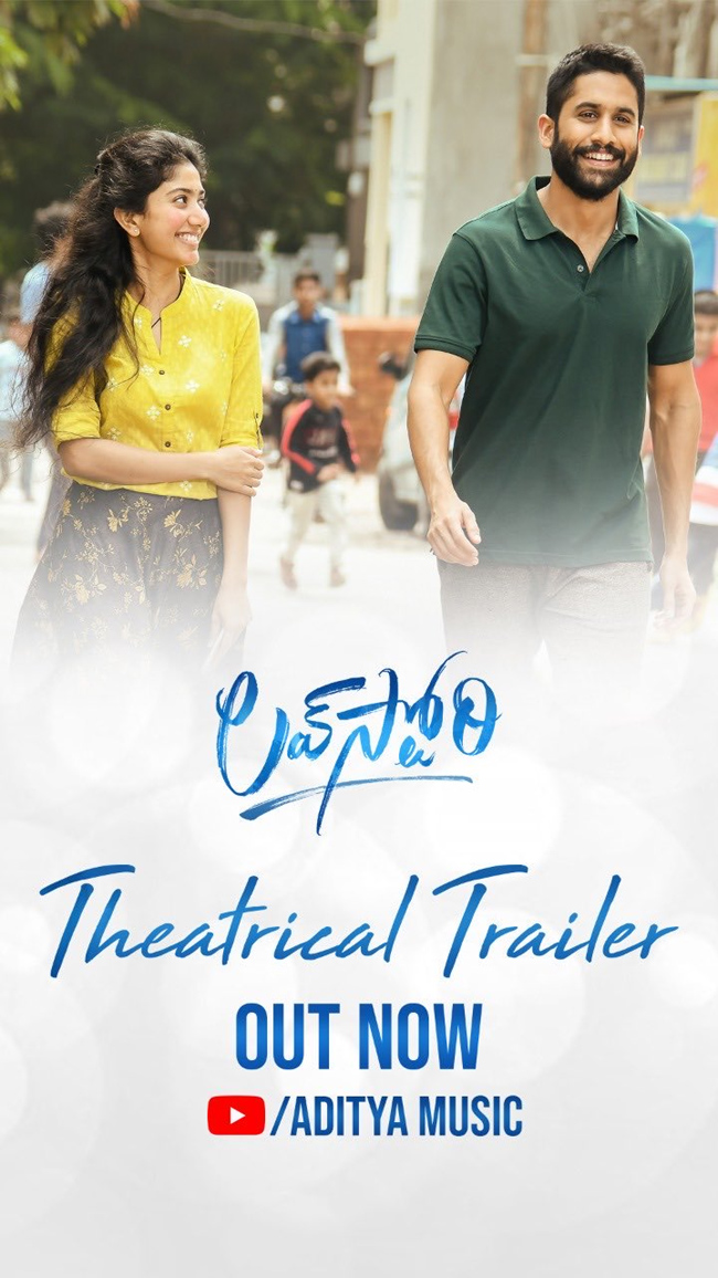 Love story Trailer