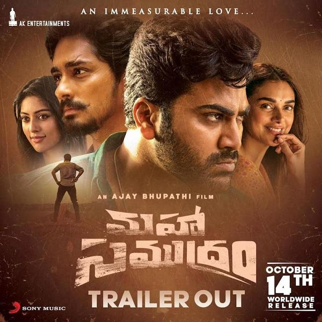 Maha Samudram Trailer Talk
