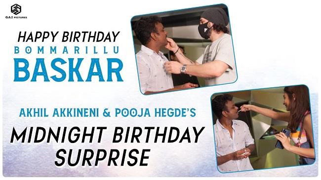 Midnight Birthday Surprise For Director Bommarillu Baskar