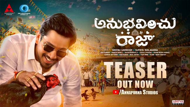 Ram Charan Launched Anubhavinchu Raja Teaser