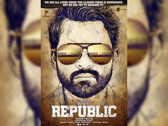 SDT Republic Movie Postpond
