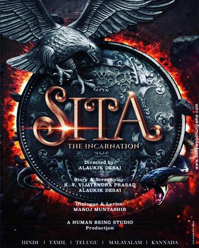Sita the incarnation Movie Poster