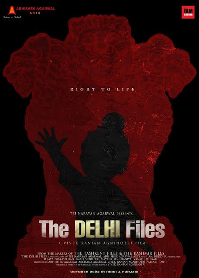 The Delhi Files Title Poster Out