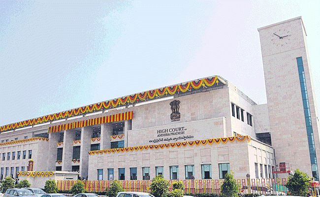 The five IAS are sitting in the High Court