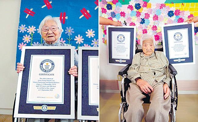 The oldest twins in the world