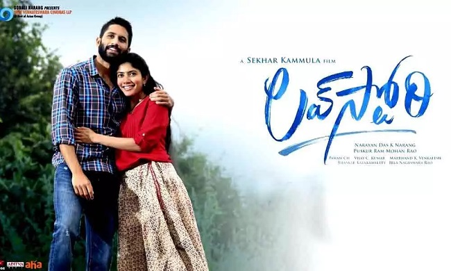 Tollywood Pinning High Hopes On Love Story