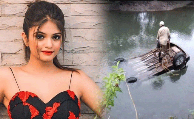 young actress who died in an accident
