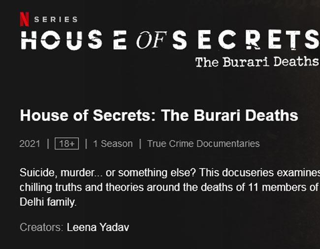 Netflix documentary on the Delhi incident